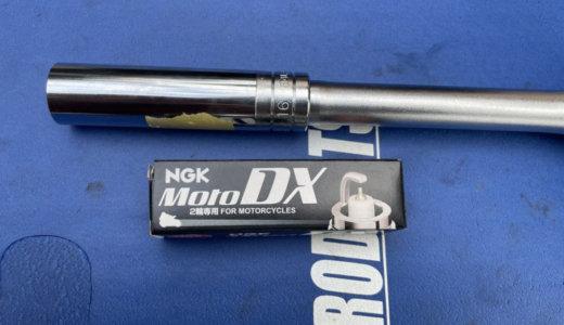 【最強プラグ】NGK Moto DXプラグのレビュー