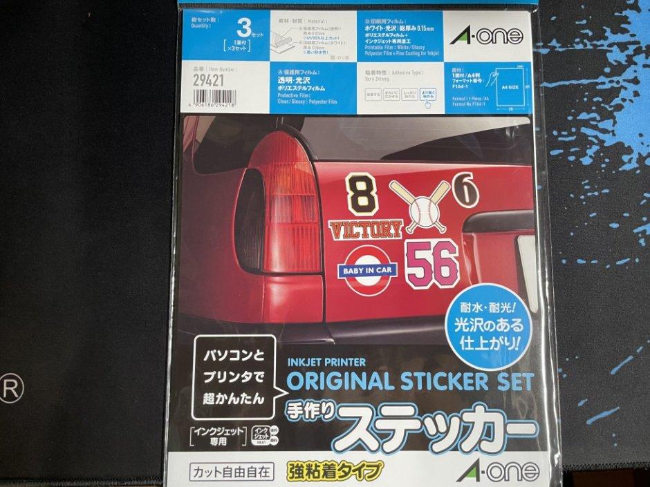 A-one手作りステッカー